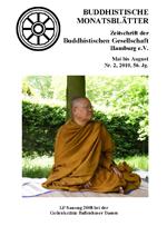 Der Buddha über Eltern und Kinder